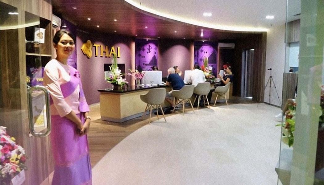 Thai Airways Customer Service