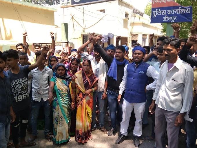 #JaunpurLive : इस वजह से भीम सेना ने एसपी कार्यालय का किया घेराव, की नारेबाजी, पढ़िए पूरा मामला