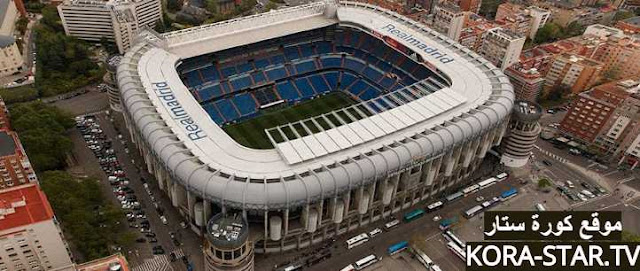 مباراة ريال مدريد اليوم مباشر