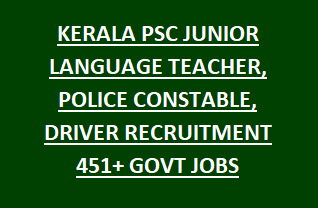 KERALA PSC JUNIOR LANGUAGE TEACHER, POLICE CONSTABLE, EXCISE DRIVER POSTS RECRUITMENT 2018 451+ GOVT JOBS