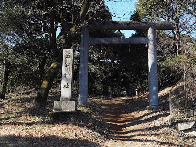 多摩湖周回道路 玉湖神社