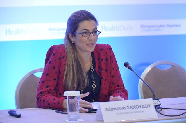 """Διάλεξη της Δέσποινας Σανούδου στο Ναύπλιο με θέμα: """"Ηγεσία, Επιστήμη και Κοινωνική Ευημερία"""""""
