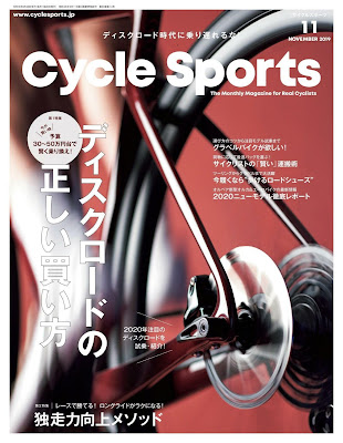 CYCLE SPORTS (サイクルスポーツ) 2019年11月号 zip online dl and discussion