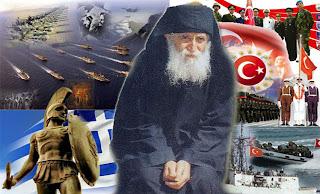 Αποτέλεσμα εικόνας για Ο Άγιος Παΐσιος για την Τουρκία και την Αλβανία