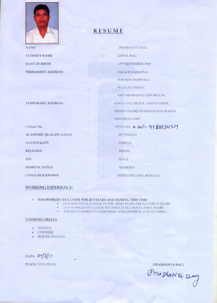 Biodata For Marriage Personal Biodata Format