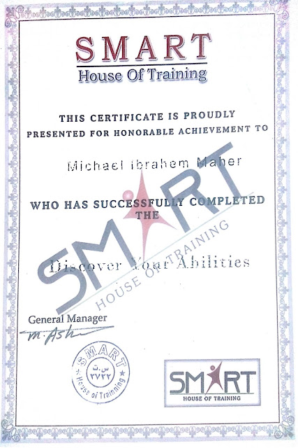 discover your ability certificate