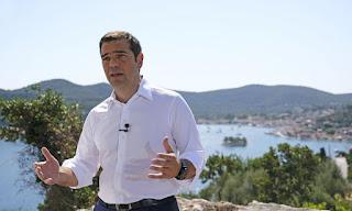 Ποιον Έλληνα ποιητή επικαλέστηκε ο Αλέξης Τσίπρας στο διάγγελμα της Ιθάκης (Video)