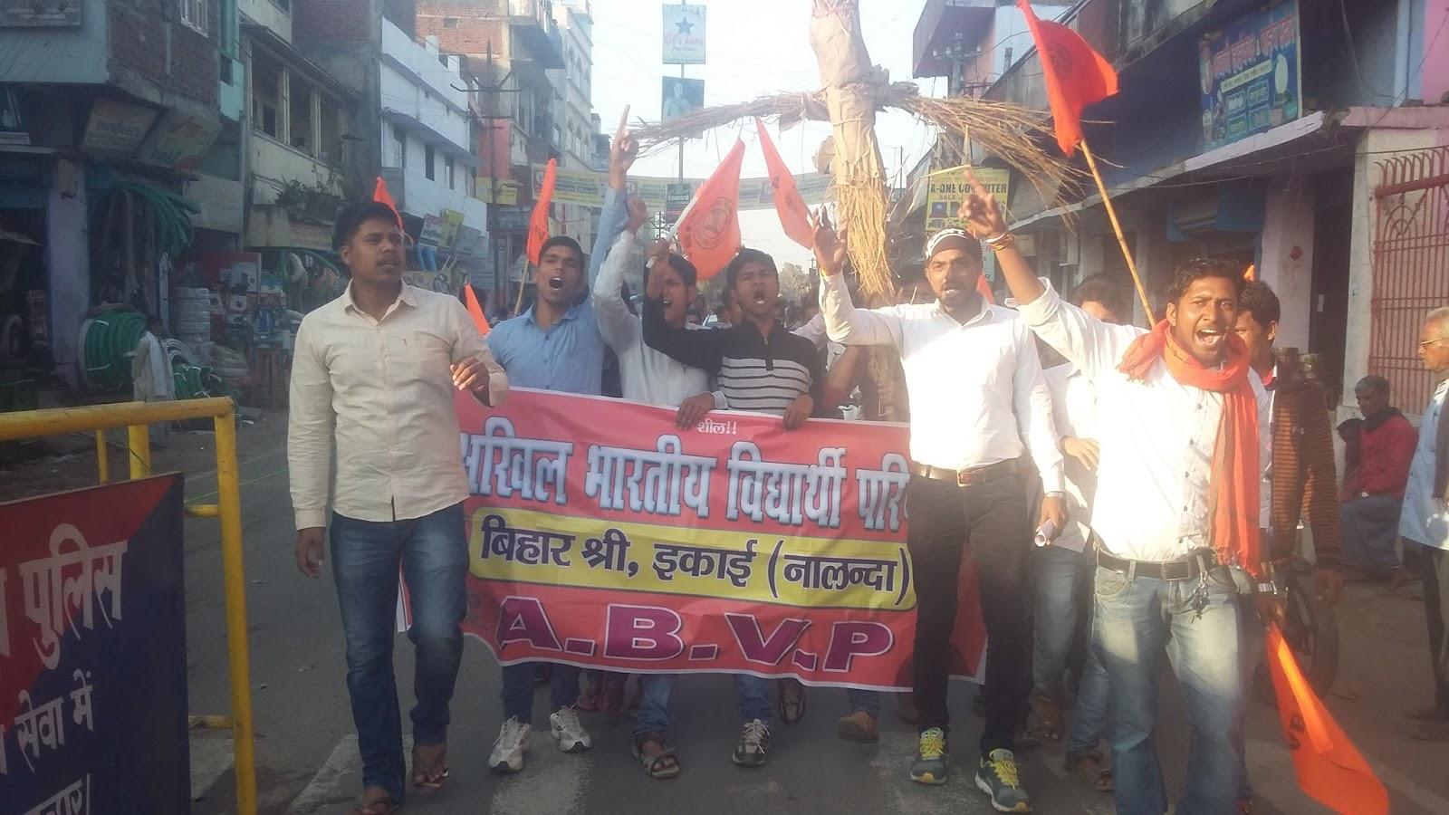 ... द्वारा बिहार मे BSSC का प्रश्नपत्र लीक तथा पट्ना मे कुछ छात्र नेताओ पर लाठीचार्ज होने ...