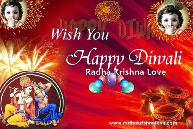 Radha Krishna Happy Diwali