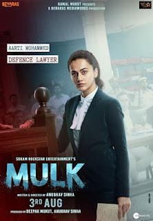 Mulk First Look Poster