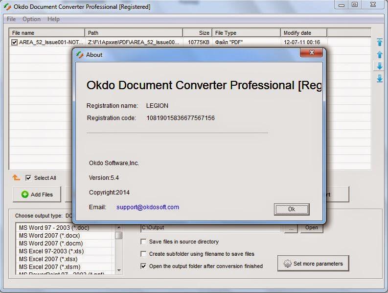okdo document converter professional 4.3 full serial number