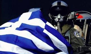 Έλληνες πιλότοι σε Τουρκία: Μολών Λαβέ – Σας περιμένουμε