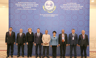 7th Meeting of Education Ministers of SCO Member States Held