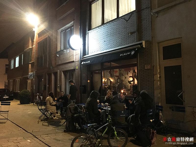 [比利時] 根特/市中心西北方【café congé】濕潤口感 濃郁起司 超美味義大利麵