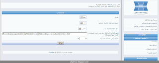 sidebar_pbb3_ar_cp