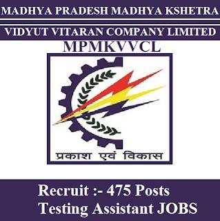 Madhya Pradesh Madhya Kshetra Vidyut Vitaran Company Limited, MPMKVVCL, MP, Madhya Pradesh, Testing Assistant, 10th, ITI, freejobalert, Sarkari Naukri, Latest Jobs, mpmkvvcl logo