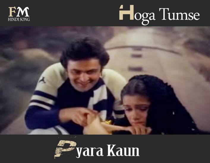 Hoga-Tumse-Pyara-Kaun-Zamaane-Ko-Dikhana-Hai-(1982)