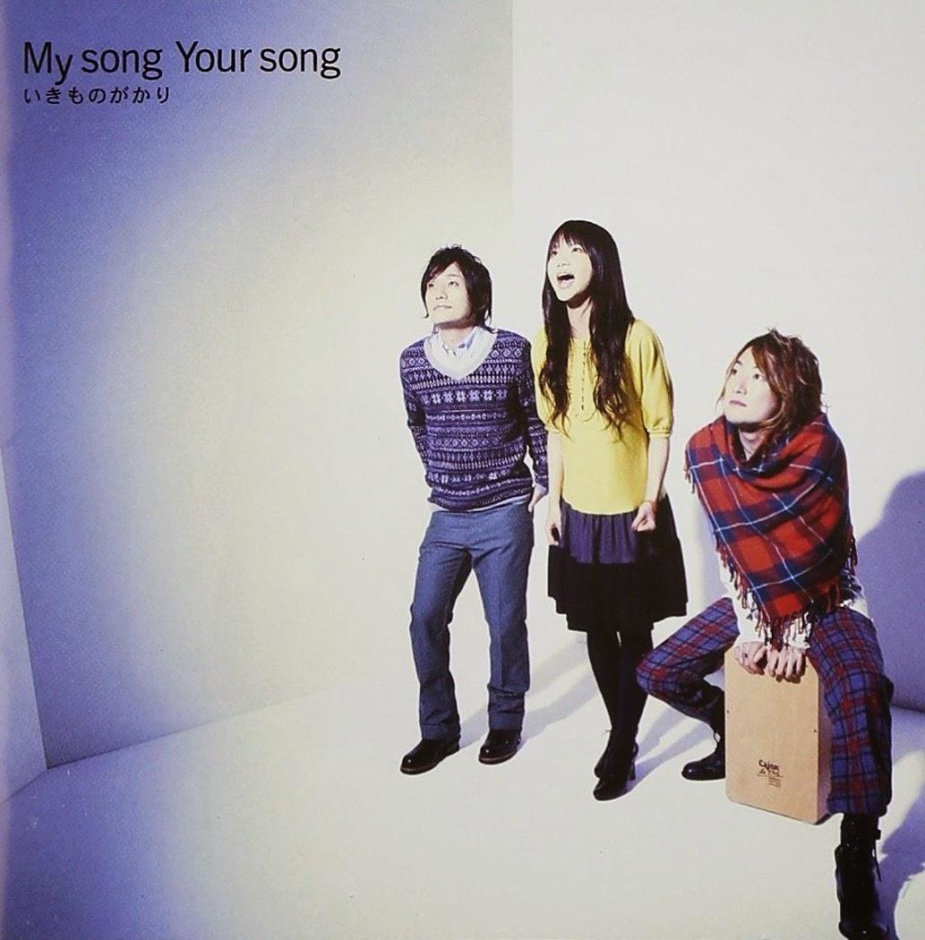 (C)2008 Epic Records Japan  Inc.