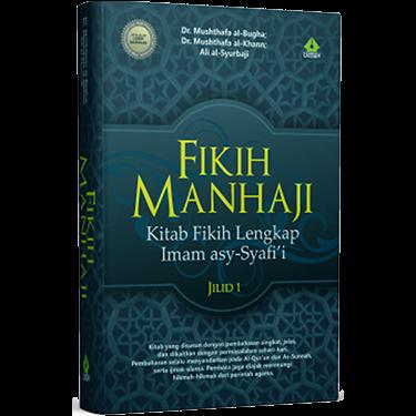 Buku Fiqih Manhaji Jilid 1