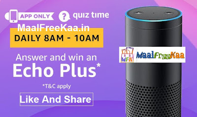 Free Echo Plus