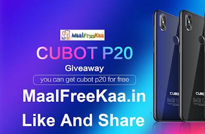 Free Cubot P20 smartphone