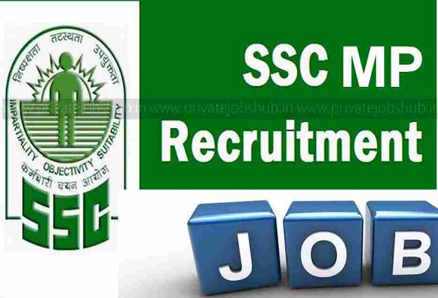 SSC MP Recruitment