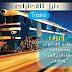 مواعيد القطارات سكك حديد مصر 2016 في رمضان والعيد .؟