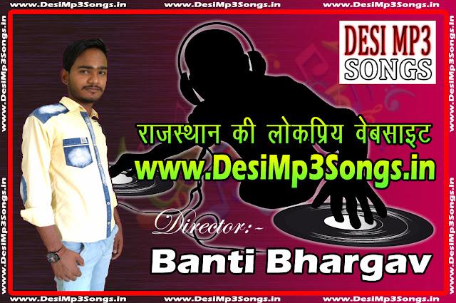 New Rajasthani Dj Song