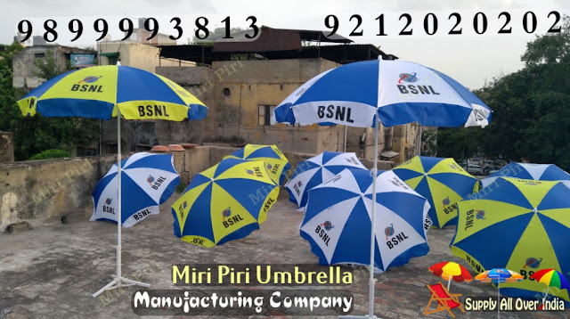 BSNL Umbrella Manufacturers, BSNL Umbrellas, BSNL Umbrellas Suppliers, Umbrellas Suppliers For BSNL.