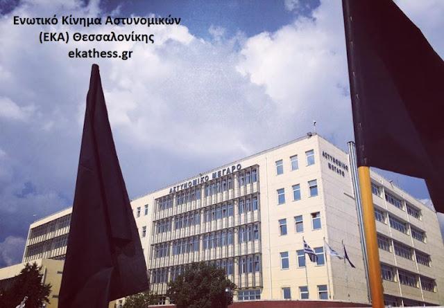 Θεσσαλονίκη: Μεταθέσεις συναδέλφων πάλι χωρίς αίτηση και η πρόταση «μιας πρότασης»
