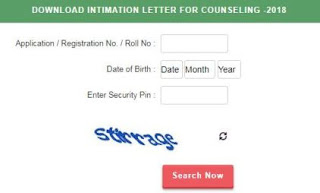 IERT Counselling Letter 2018 Check IERT Counselling Schedule/Date 2018 IERT Allahabad Counselling Date/ Seat Allotment 2018
