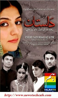 Lakeerein Upcoming ZindagiTv Show Presented in 2015 | Dastaan (TV series) Pakistani TV Show