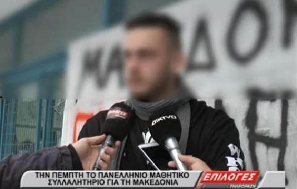 Δεν αντέχουν κάποιοι τον ξεσηκωμό των μαθητών - Kατέβασαν πανό για την Μακεδονία & τα έκαψαν - «Ξέρουμε ποιοί είναι» λένε οι μαθητές (ΒΙΝΤΕΟ)