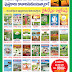 Rythu Nestham Books For Sale