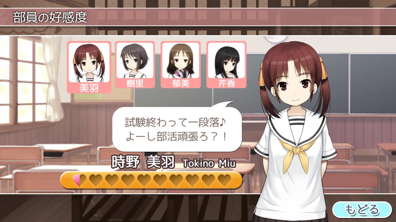 Visual novel A-Kei Otaku Kanojo llega a la Nintendo Switch