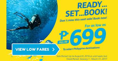 cebu pacific promo 2017
