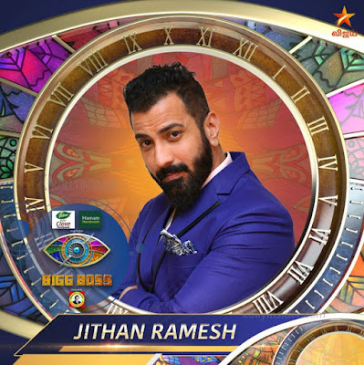 Bigg Boss Tamil Season 4 Jithan Ramesh