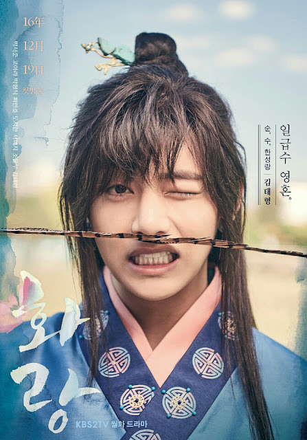 V in Hwarang The Beginning
