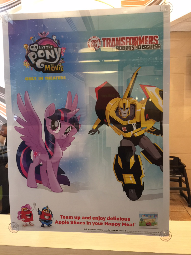 Store finds happy meal radz plusheez tempest plush for Happy playsets