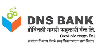 Dombivli Nagari Sahakari Bank Recruitment 2017 for Assistant Manager