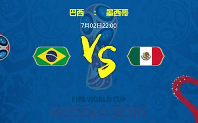 如何看世界杯巴西 vs 墨西哥直播