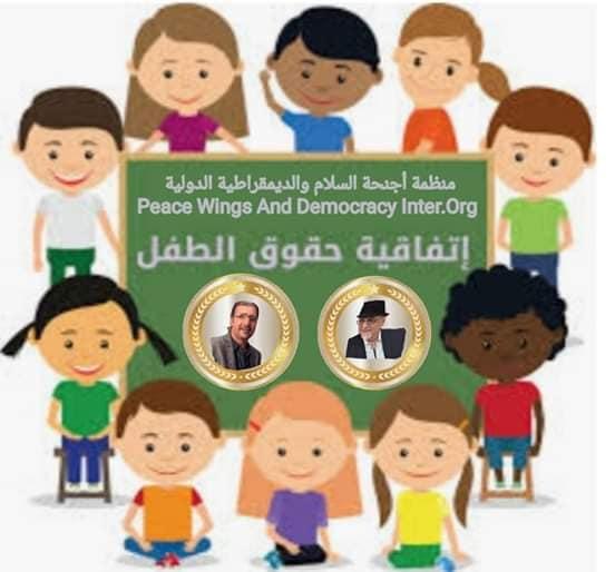 المبدعة سوار محسن الجمهورية التونسية سفيرة الطفولة للسلام العالمي