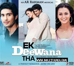 sharminda hoon lyrics free download-ekk deewana tha