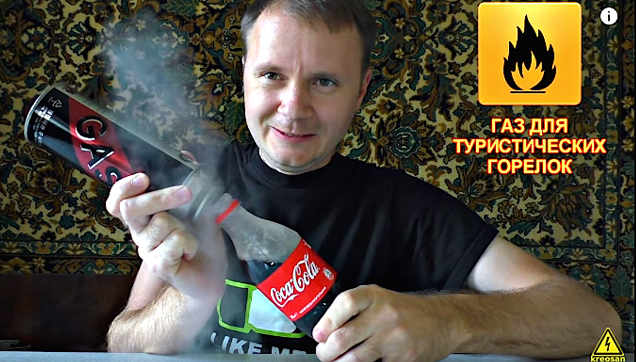 Pumping propane gas into a bottle of Coke