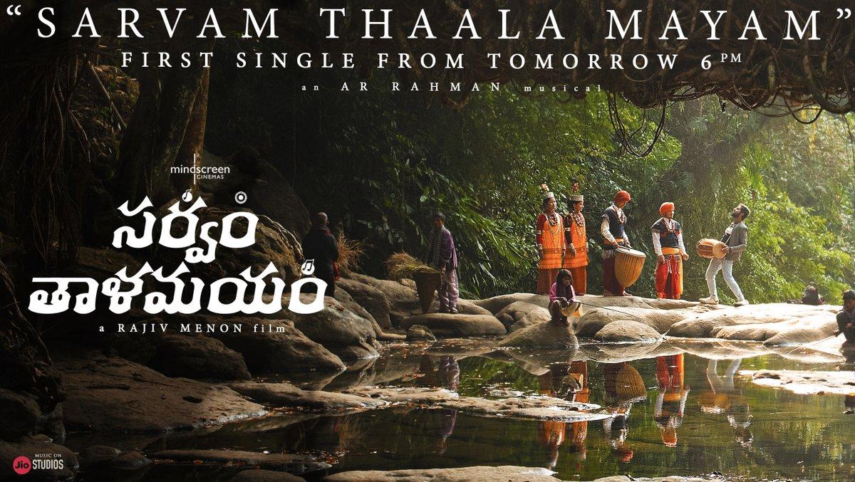 Sarvam Thaala Mayam title song to be out tomorrow