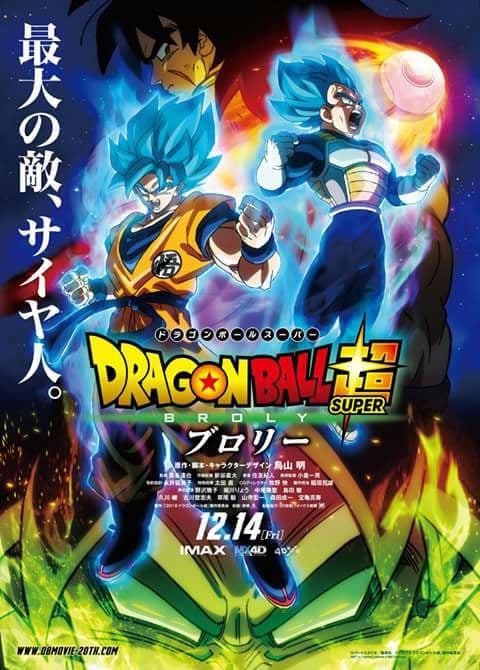 Bảy Viên Ngọc Rồng Siêu Cấp : Broly - Dragon Ball Super Movie: Broly (2018)