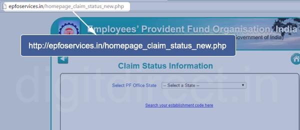 pf-claim-status-online-enquiry-facility