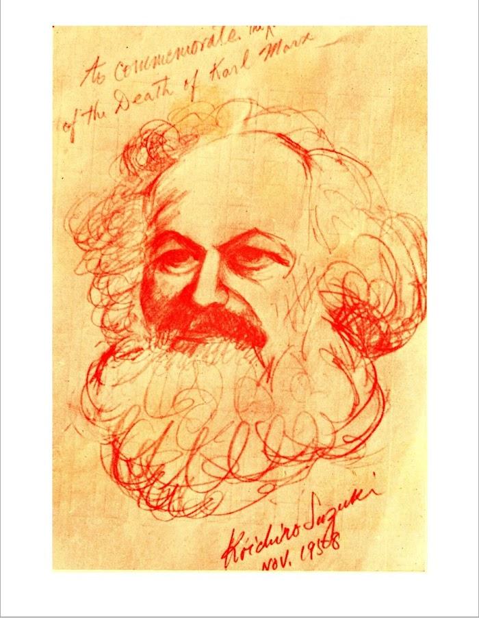 Karl Marx Life History-காரல் மார்க்ஸ் வாழ்க்கை வரலாறு-PDF in Tamil