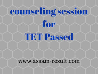 "counseling session for eligible ""Special TET for Adarsha Vidyalayas""  2017"