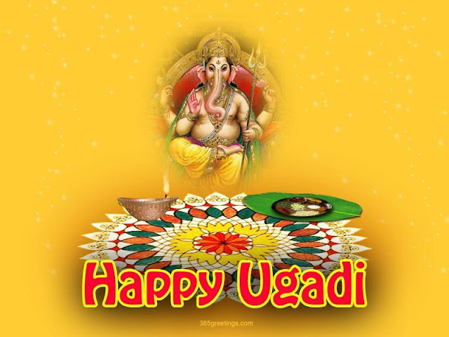 {#500+} Happy Ugadi Images SMS Wishes Quotes Message Poems 2017 - Gudi Padwa 2017 Hindi & English Message